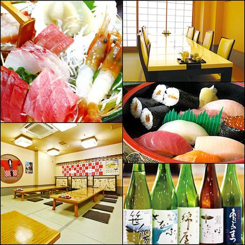 宮城純米酒をはじめ、宮城県産を中心とした季節野菜やお肉、三陸の魚介など旬を提供!