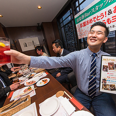 日比谷 バー Bar 渋谷本店のコース写真