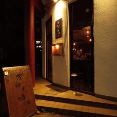 炭焼キ酒場ルの写真