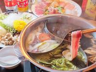 新登場★4色火鍋!4種のスープが同時に味わえる絶品鍋!