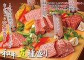 味覚園 東苗穂店のおすすめ料理3