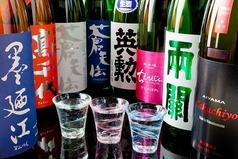 日本酒BAR 四季の写真