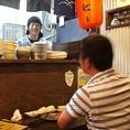 お一人様でもチームkamayakiが大歓迎!気軽にお食事できるカウンター席が御座います!とはいえからまれるの嫌な方には必要以上には絡みません(笑)