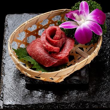 セルジュゲンズ セルジュ源's 錦店4Fのおすすめ料理1