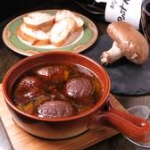 BAR 倉敷 capriのおすすめ料理2