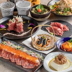 九十九 つくも 岡山駅前店のおすすめ料理1