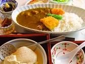 伊勢河崎 町家とうふのおすすめ料理3