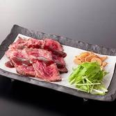 焼肉ダイニング 王道premium なんば店のおすすめ料理2