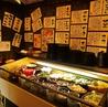 しゃぶしゃぶ太郎 阿久比店のおすすめポイント1