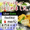 とらふぐ亭 赤坂店のおすすめポイント2