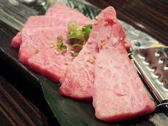 円円 別府のおすすめ料理1
