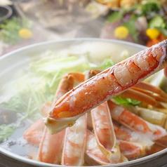 農家と漁師の台所 北海道知床漁場 川西能勢口店のコース写真