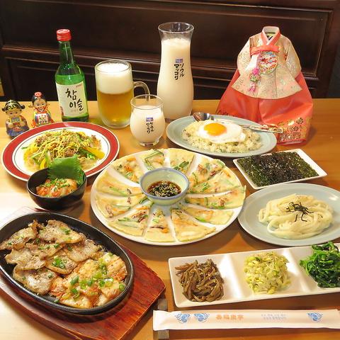 相模原駅 韓国本場の味を堪能できるまごころ手料理 韓国居酒屋