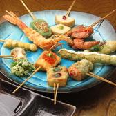 串揚げ処 串英のおすすめ料理3