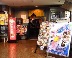 四季の蔵 札幌 本店の外観3