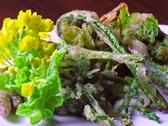 和洋酒菜 ほっとベルのおすすめ料理3