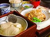 伊勢河崎 町家とうふのおすすめ料理2