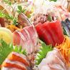 海宴 二代目 錦糸町のおすすめポイント3
