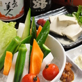 野菜スティック:500円