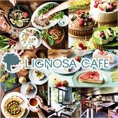 リグノーサカフェ LIGNOSA CAFE 緑区・南区・天白区・瑞穂区のグルメ