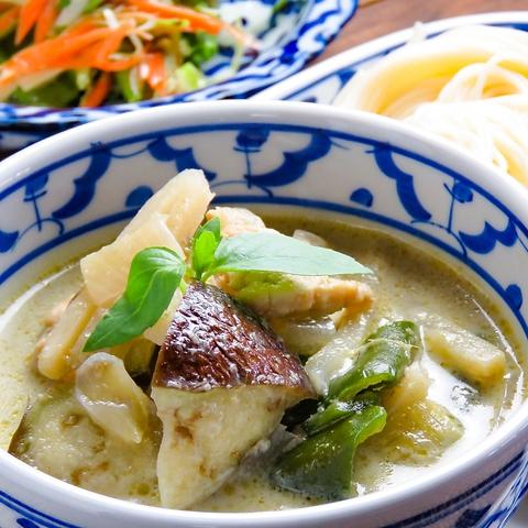 Bangkok Cafe image
