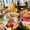 はなの舞 新潟長岡駅前店のおすすめ料理1