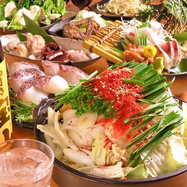 のりを 西本町店のおすすめ料理1