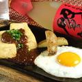 料理メニュー写真豆腐ステーキ