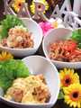 料理メニュー写真シンプル/手作りマヨ/からしマヨ/カレーマヨ/絶品!味噌ジンジャーソース/ハニーマスタードソース