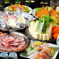 ご宴会コース☆自慢のお刺身をご堪能頂ける宴会コース飲放付で3000円~♪※画像は一例です。季節や仕入れにより内容が異なる場合がございますのでご了承ください。