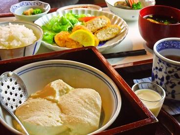 伊勢河崎 町家とうふのおすすめ料理1