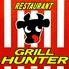 グリルハンター GRILL HUNTER 池袋店のロゴ