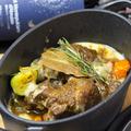 料理メニュー写真豚ほほ肉の黒ビール煮