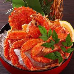 花の舞 恵比寿東口店のおすすめ料理1