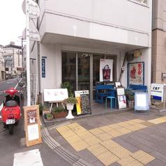 Cafe Bar Takeuchi たけうちの雰囲気1