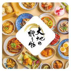 大地の贈り物 上野店の特集写真