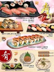 うなぎのロール寿司