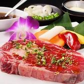 焼肉家族 中野店のおすすめ料理3