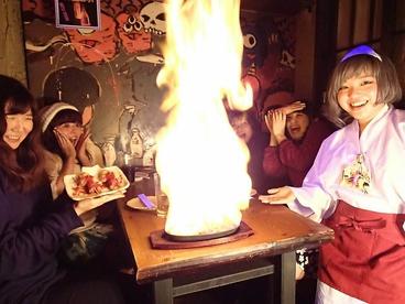 吉祥寺 遊麗 ゆうれいのおすすめ料理1