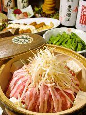湯食処 八波亭 本館の写真