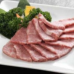 料理メニュー写真特上和牛カルビ/和牛上カルビ