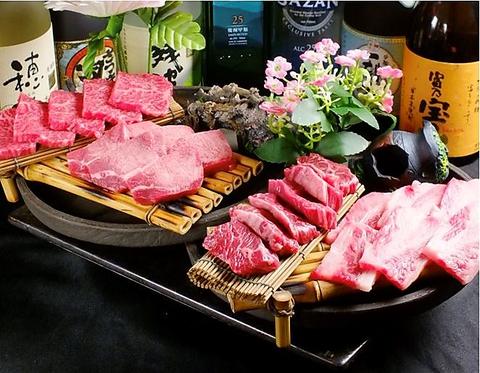 『東京中央卸売場芝浦』厳選の良質なお肉。