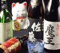 宴会メニューでは希少な日本酒もご用意しています