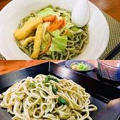 キッチンのぎのおすすめ料理3