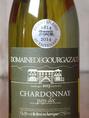 ボトルワイン(白)◆フランス シャルドネ 4000円