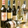 ワインの品揃えも豊富◎