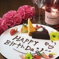 バースデープレートはそれぞれ1000円、1500円、2000円をご用意!!歓送迎会や誕生日・記念日に是非!!!