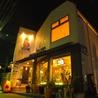 CURE 千歳船橋店のおすすめポイント1