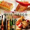 パイスバスコ PAIS VASCO 銀座のおすすめポイント1