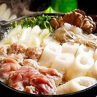 秋田名物【きりたんぽ鍋】この季節のおすすめです!